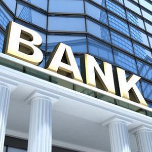 Банки Вышнего Волочка