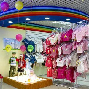 Детские магазины Вышнего Волочка