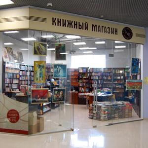 Книжные магазины Вышнего Волочка