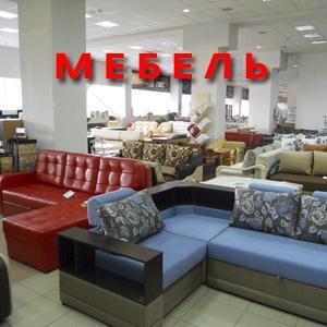 Магазины мебели Вышнего Волочка