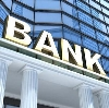 Банки в Вышнем Волочке