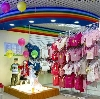Детские магазины в Вышнем Волочке