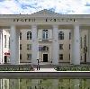 Дворцы и дома культуры в Вышнем Волочке