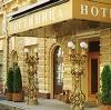 Гостиницы в Вышнем Волочке