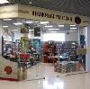 Книжные магазины в Вышнем Волочке