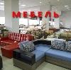 Магазины мебели в Вышнем Волочке