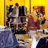 Магазины одежды и обуви в Вышнем Волочке