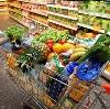 Магазины продуктов в Вышнем Волочке