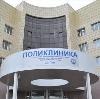 Поликлиники в Вышнем Волочке