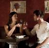 Рестораны, кафе, бары в Вышнем Волочке