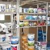 Строительные магазины в Вышнем Волочке