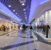Торговые центры в Вышнем Волочке